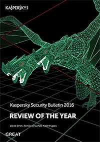 content/en-global/images/repository/smb/kaspersky-security-bulletin-review-of-the-year-2016.png