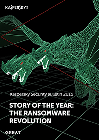 content/en-global/images/repository/smb/kaspersky-story-of-the-year-ransomware-revolution.png